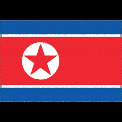 北朝鮮の国旗イラストフリー素材