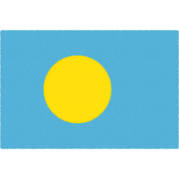 パラオの国旗イラストフリー素材