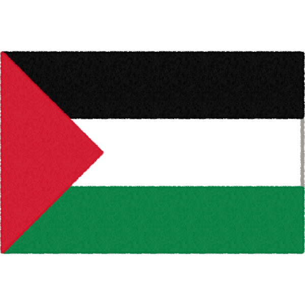 パレスチナの国旗イラストフリー素材
