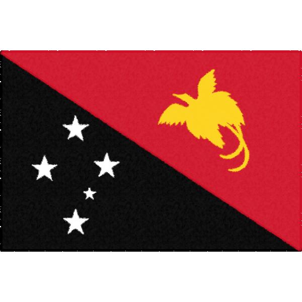 パプアニューギニアの国旗イラストフリー素材