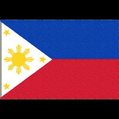 フィリピンの国旗イラストフリー素材