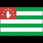 アブハジアの国旗イラストフリー素材