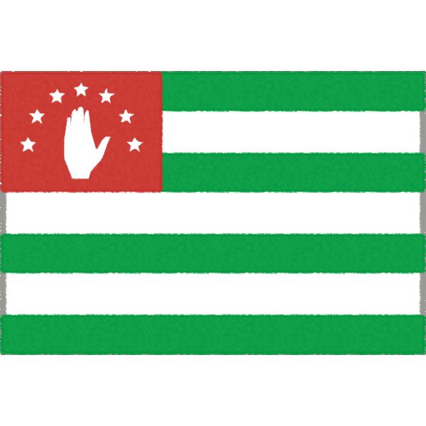 アブハジアの国旗のフリーイラスト素材