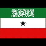ソマリランドの国旗イラストフリー素材