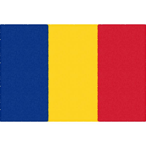 ルーマニアの国旗イラストフリー素材