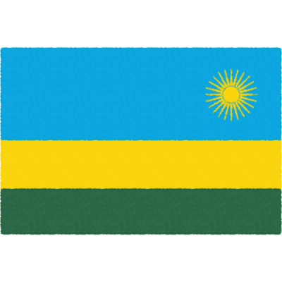 ルワンダの国旗イラストフリー素材
