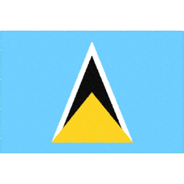 セントルシアの国旗イラストフリー素材