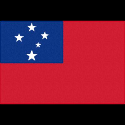 サモアの国旗イラストフリー素材