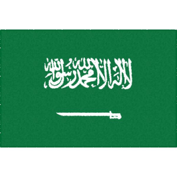 サウジアラビアの国旗イラストフリー素材