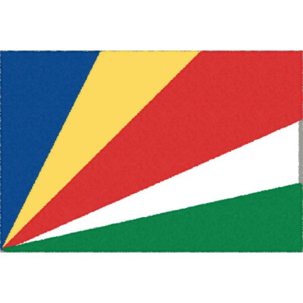 セーシェルの国旗イラストフリー素材