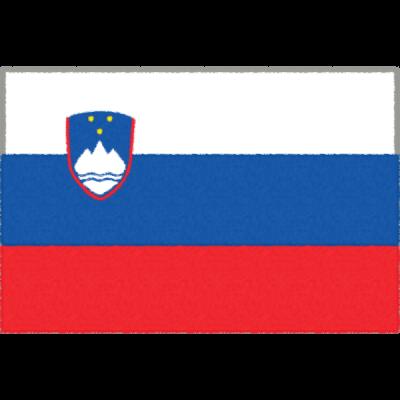 スロベニアの国旗イラストフリー素材