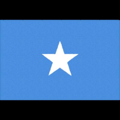 ソマリアの国旗イラストフリー素材