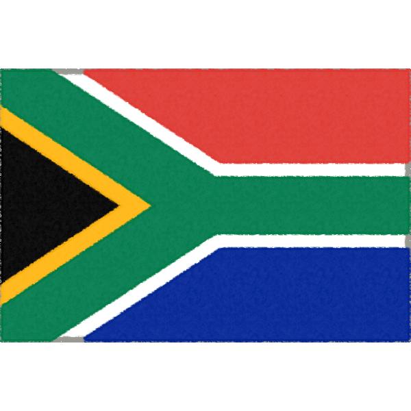 南アフリカ共和国の国旗イラストフリー素材
