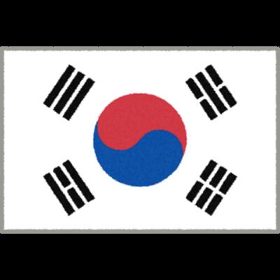 韓国(大韓民国)の国旗イラストフリー素材