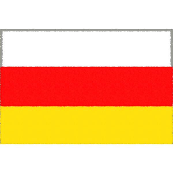 南オセチアの国旗イラストフリー素材