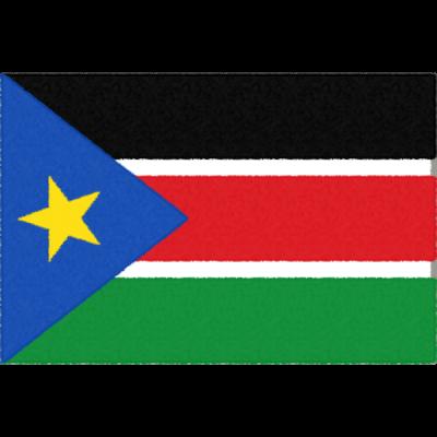 南スーダンの国旗イラストフリー素材