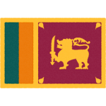 スリランカの国旗イラストフリー素材