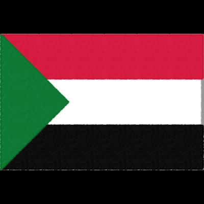スーダンの国旗イラストフリー素材