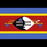 スワジランドの国旗イラストフリー素材