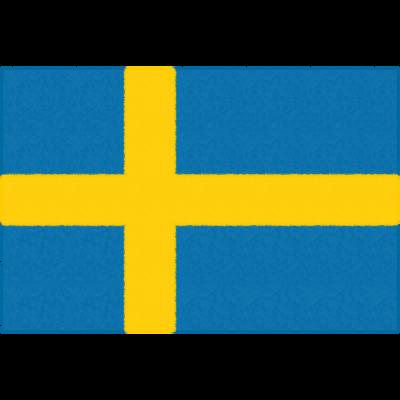 スウェーデンの国旗イラストフリー素材