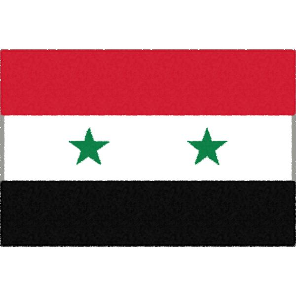 シリアの国旗イラストフリー素材