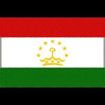 タジキスタンの国旗イラストフリー素材