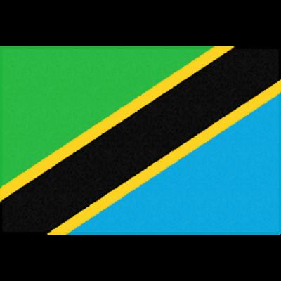 タンザニアの国旗イラストフリー素材