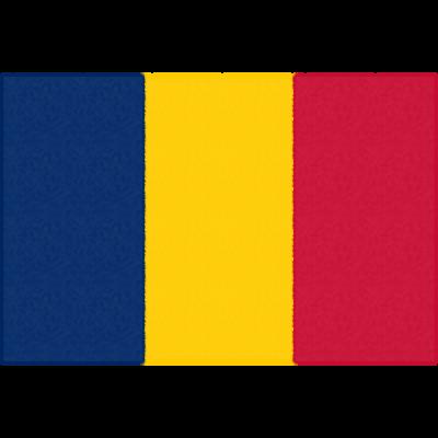 チャドの国旗イラストフリー素材