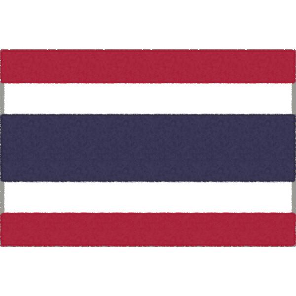 タイの国旗イラストフリー素材