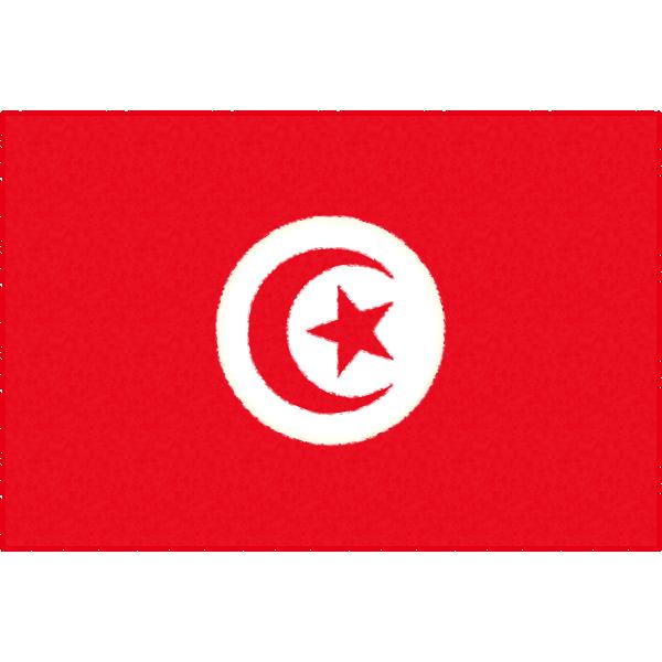 チュニジアの国旗イラストフリー素材