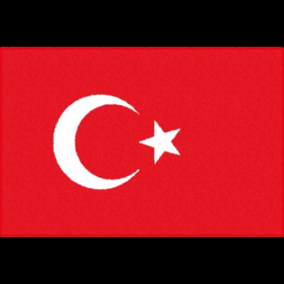 トルコの国旗イラストフリー素材