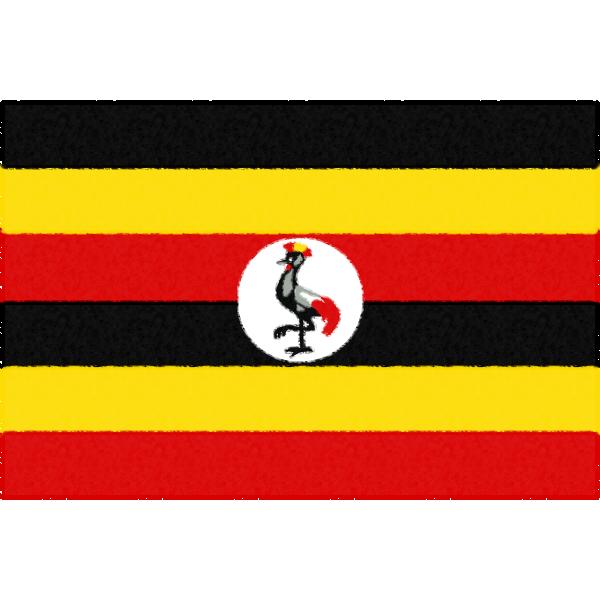 ウガンダの国旗イラストフリー素材