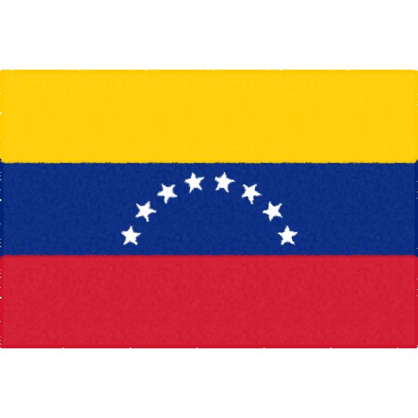ベネズエラの国旗イラストフリー素材