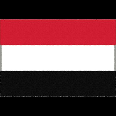 イエメンの国旗イラストフリー素材