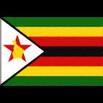 ジンバブエの国旗イラストフリー素材