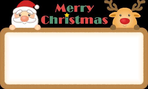 サンタクロースとトナカイのフレームイラスト(小)