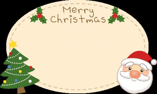 クリスマスツリーとサンタクロースの楕円形フレーム枠イラスト