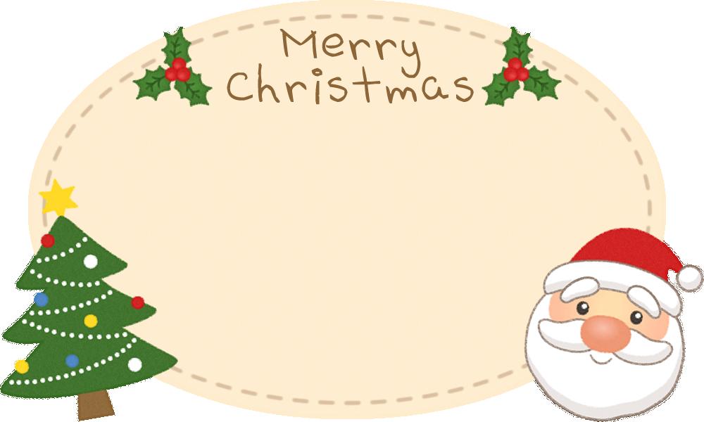 クリスマスツリーとサンタクロースの楕円形フレーム枠イラスト 無料フリーイラスト素材集 Frame Illust
