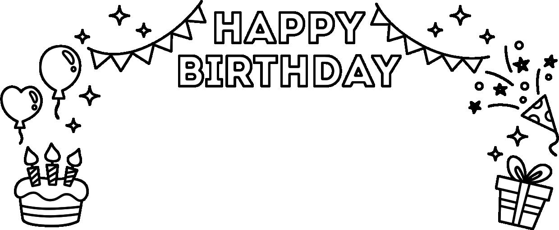 誕生日の白黒フレーム飾り枠イラスト 無料フリーイラスト素材集frame