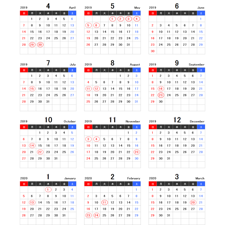 【4月始まり】2019年度エクセル年間カレンダー(日曜始まり)