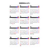 2020年シンプルなPDFカレンダー(月曜始まり)