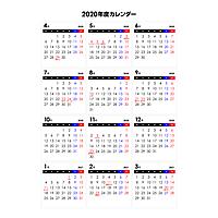 【4月始まり】2020年シンプルなPDFカレンダー(月曜始まり)