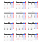 【4月始まり】2020年度エクセル年間カレンダー(月曜始まり)