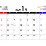 PDFカレンダー2020年1月