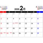 PDFカレンダー2020年2月