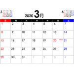 PDFカレンダー2020年3月