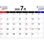 PDFカレンダー2020年7月