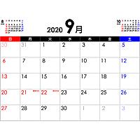 PDFカレンダー2020年9月