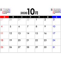 PDFカレンダー2020年10月