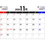PDFカレンダー2020年11月